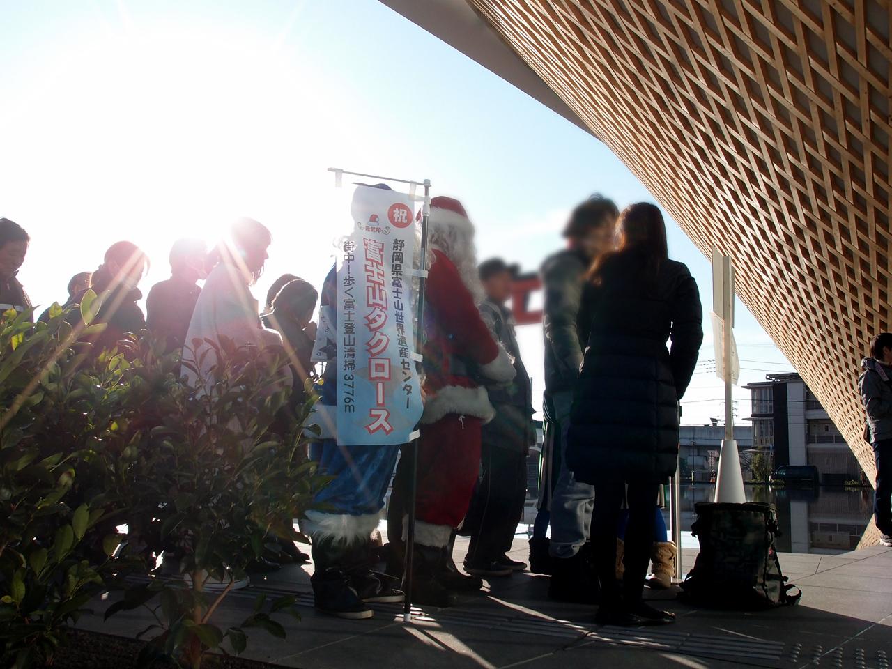富士山世界遺産センターオープンを待つ人々