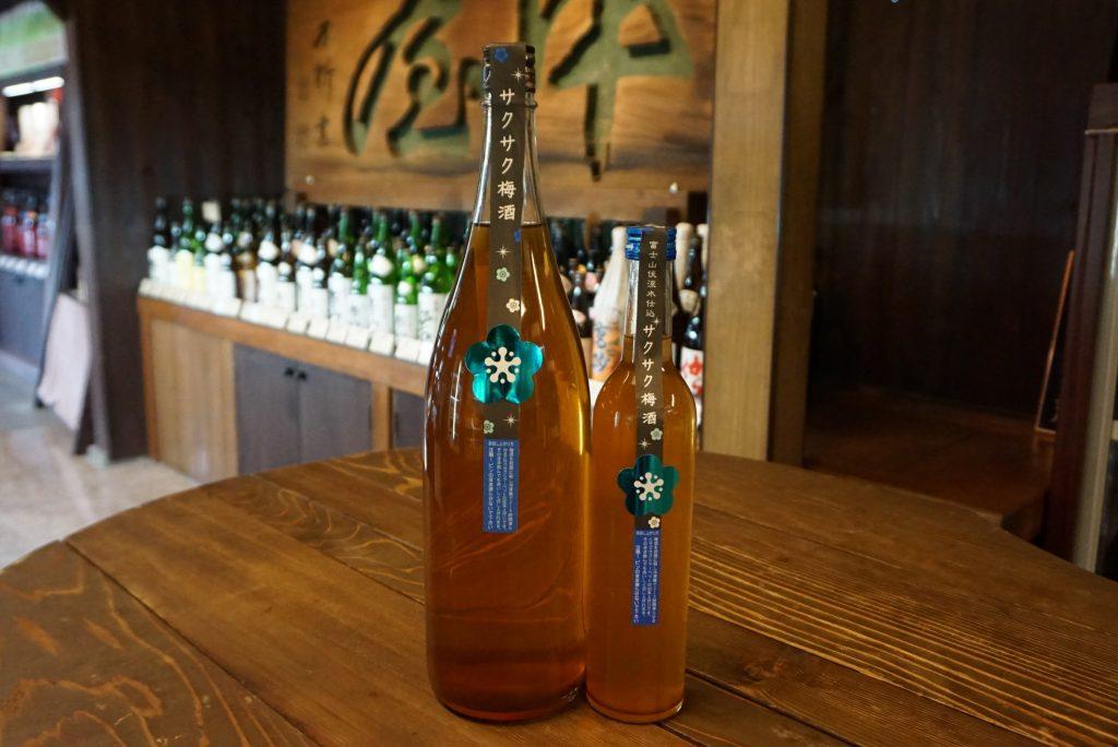 サクサク梅酒ボトル