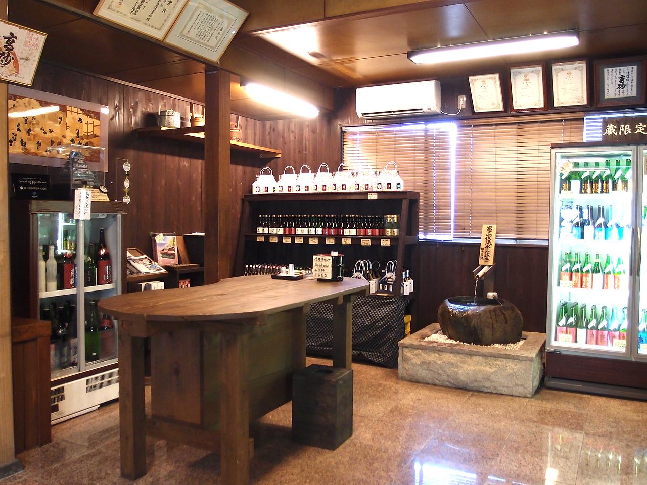 富士高砂酒造さん試飲スペース