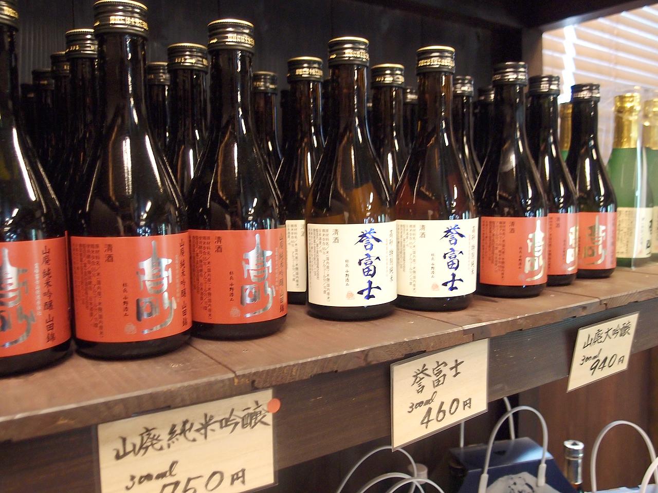 富士高砂酒造さん300mlミニサイズ